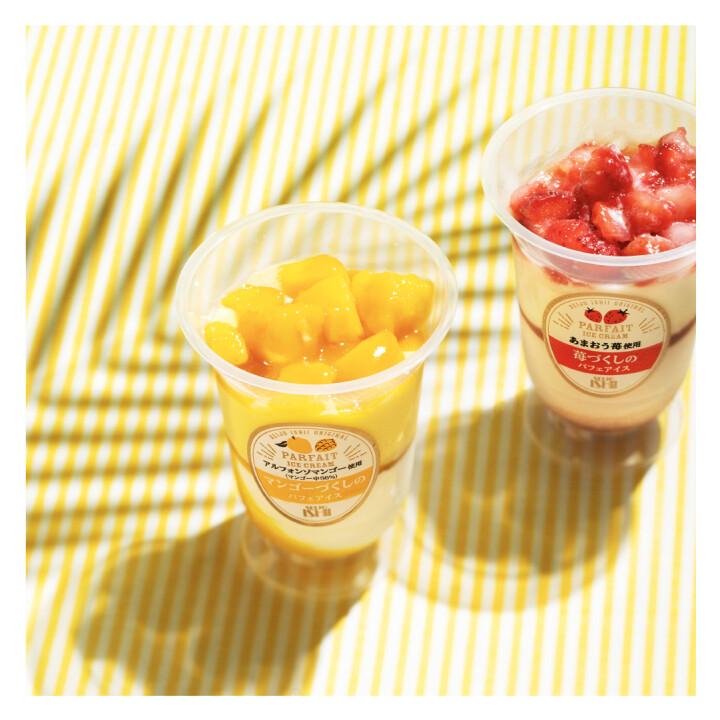 【成城石井】夏のおすすめ商品
